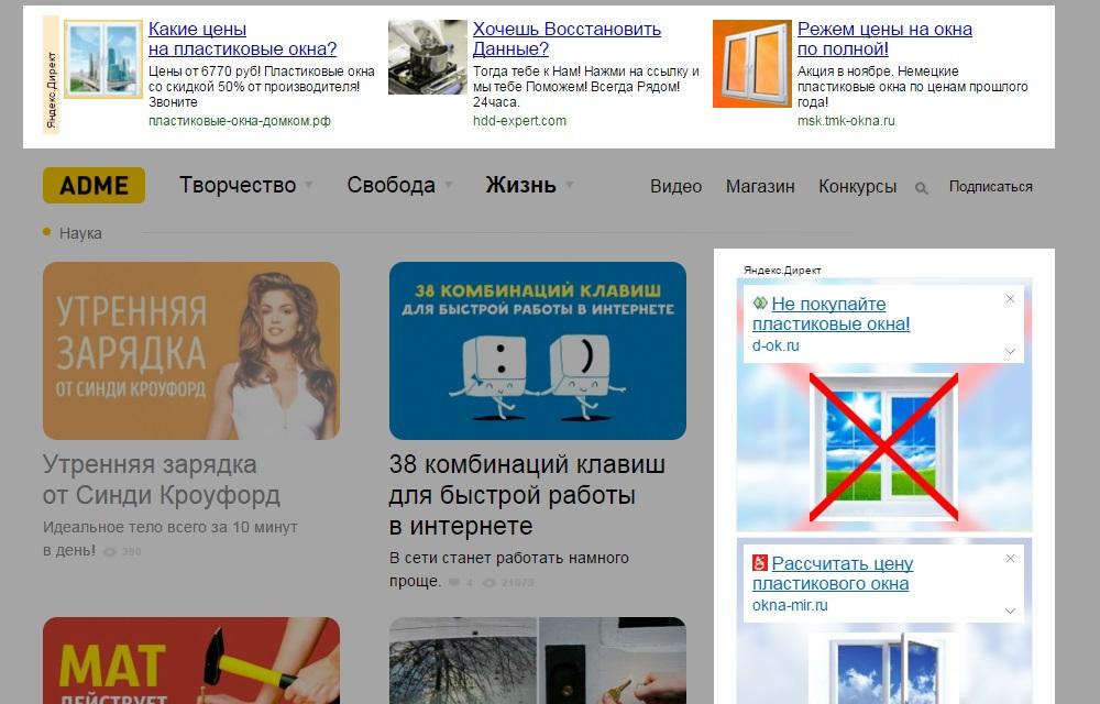 Контекстная реклама msn целевая реклама интернете