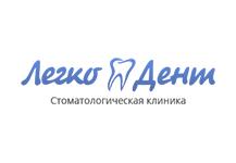 Легко Дент - стоматологичесая клиника