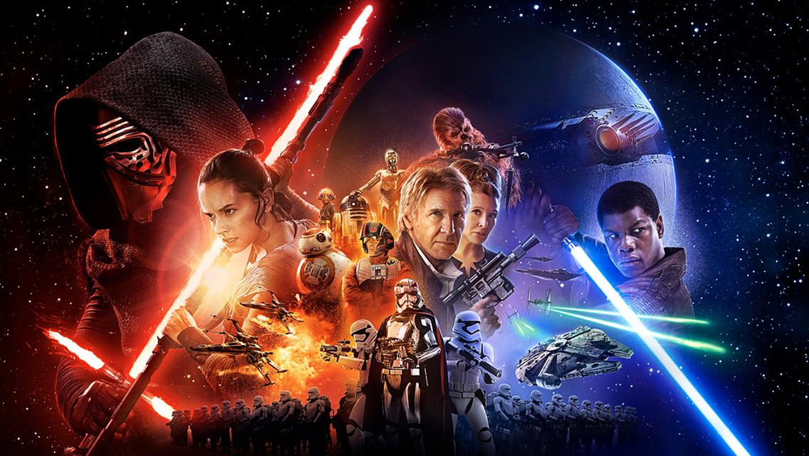 Звездные войны: Пробуждение силы
