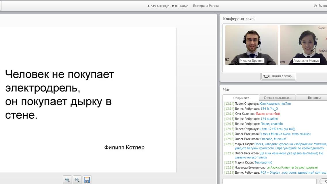 Курс обучения от компании Яндекс