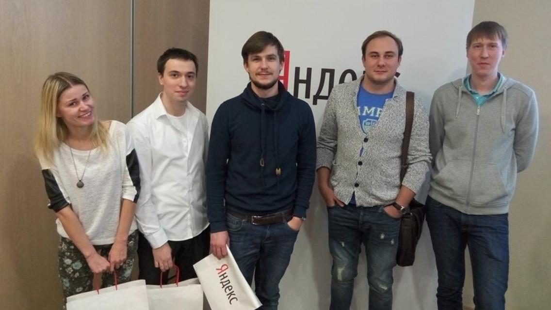 Агентский семинар Яндекса в Самаре