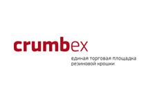 crumbex - единая торговая площадка резиновой крошки